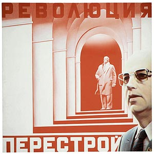 Cartel sobre la perestroika, 1988
