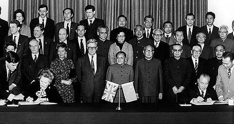 Firma de la cesión de Hong Kong a China, Beijing, 19 de diciembre de 1984