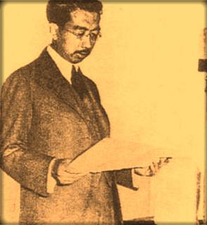 Hiro Hito